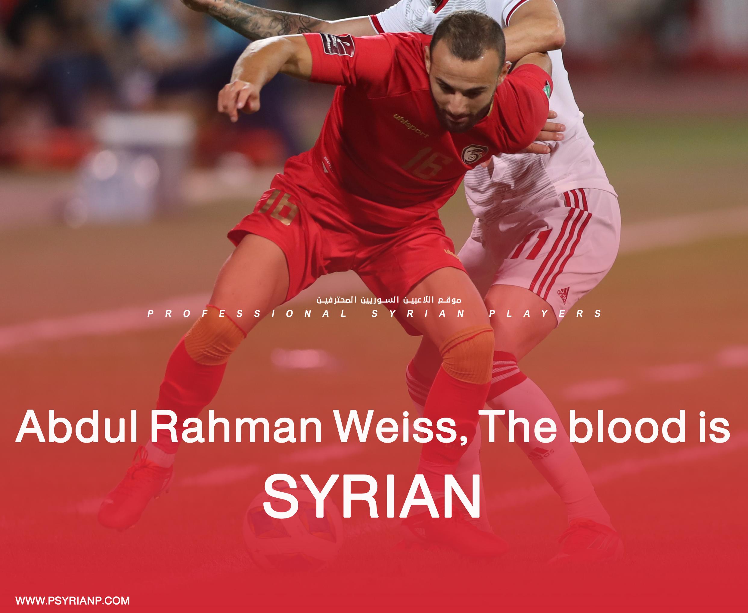 الدم سوري